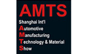 Shanghai International Automotive Manufacturing Technology & Material Show 2016