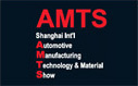 Shanghai International Automotive Manufacturing Technology & Material Show 2017