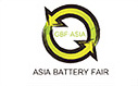 The 2rd Asia (Guangzhou) Battery Sourcing Fair 2017