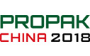 Shanghai International Processing & Packaging Exhibition (ProPak China 2018)