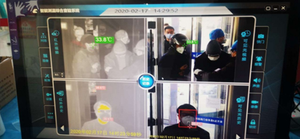 "Huashu Jinming Installed and Debugged two sets of ""Infrared Thermometers"" for Ma'anshan"
