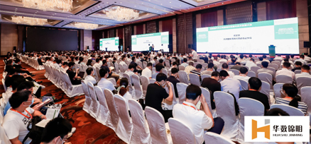Changzhou New Energy Vehicle Power Battery and Lightweight Technology Development Forum was successfully held Unprecedented in scale!