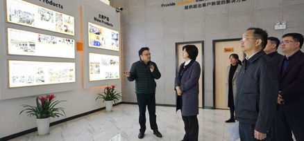 Yang Fen, Deputy Mayor of Changzhou City, and her delegation visited Huashu Jinming—a technological innovation enterprise