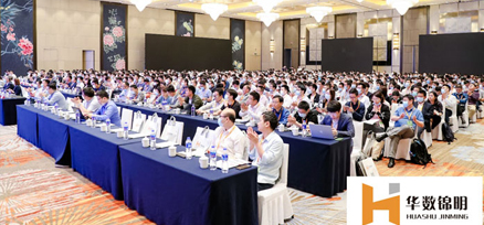 Huashu Jinming Held Another Thousand-People Conference New Energy Vehicle Three-electric Design, Intelligent Manufacturing and Lightweight Technology Development Conference is still Heated