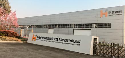 应对产能增长 武汉华数锦明将于10月正式成立